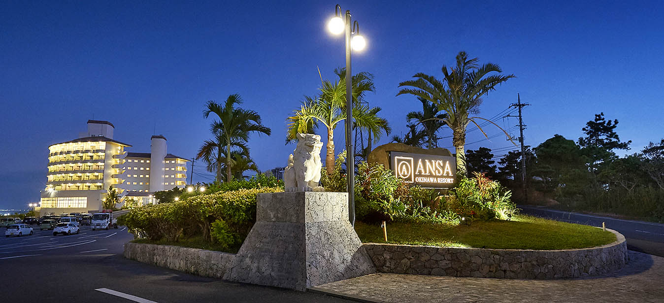 ANSA Okinawa Resort Gallery